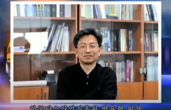 한국탄소산업진흥원 방윤혁 원장, '2023 새만금 세계스카우트잼버리' 성공기원 릴레이 인터뷰