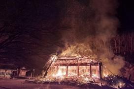 [속보] 전북 정읍시 내장사 대웅전 화재