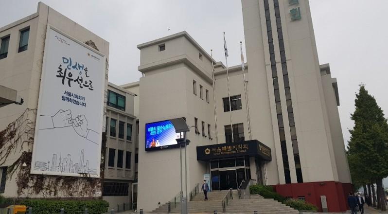 서울시의회 김기덕 부의장, '윤리특별위원회 회부 예정'