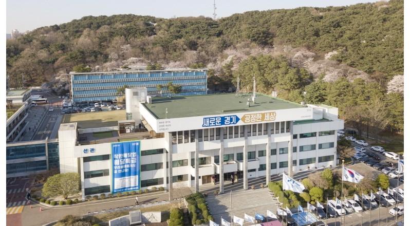 경기도, '기간제 스마트 채용 통합접수시스템' 구축 추진